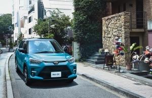 Négy méter alatti szabadidőjármű érkezik a Toyotától