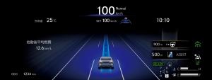 Rendkívül fejlett autonóm funkciókat kapott a Lexus zászlóshajó szedánja