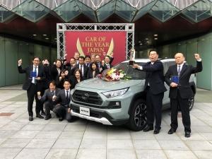 A Toyota RAV4 az Év Japán Autója!