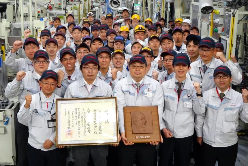 Különleges alumínium technológiával nyert szakmai díjat a Toyota